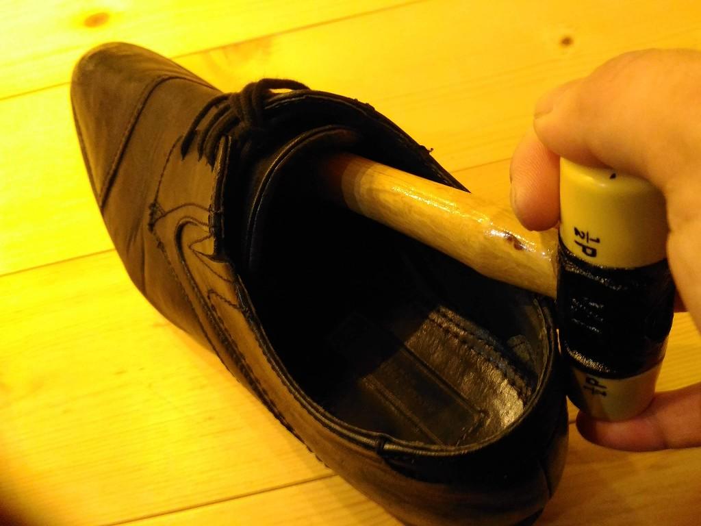 革靴 内側から 押す