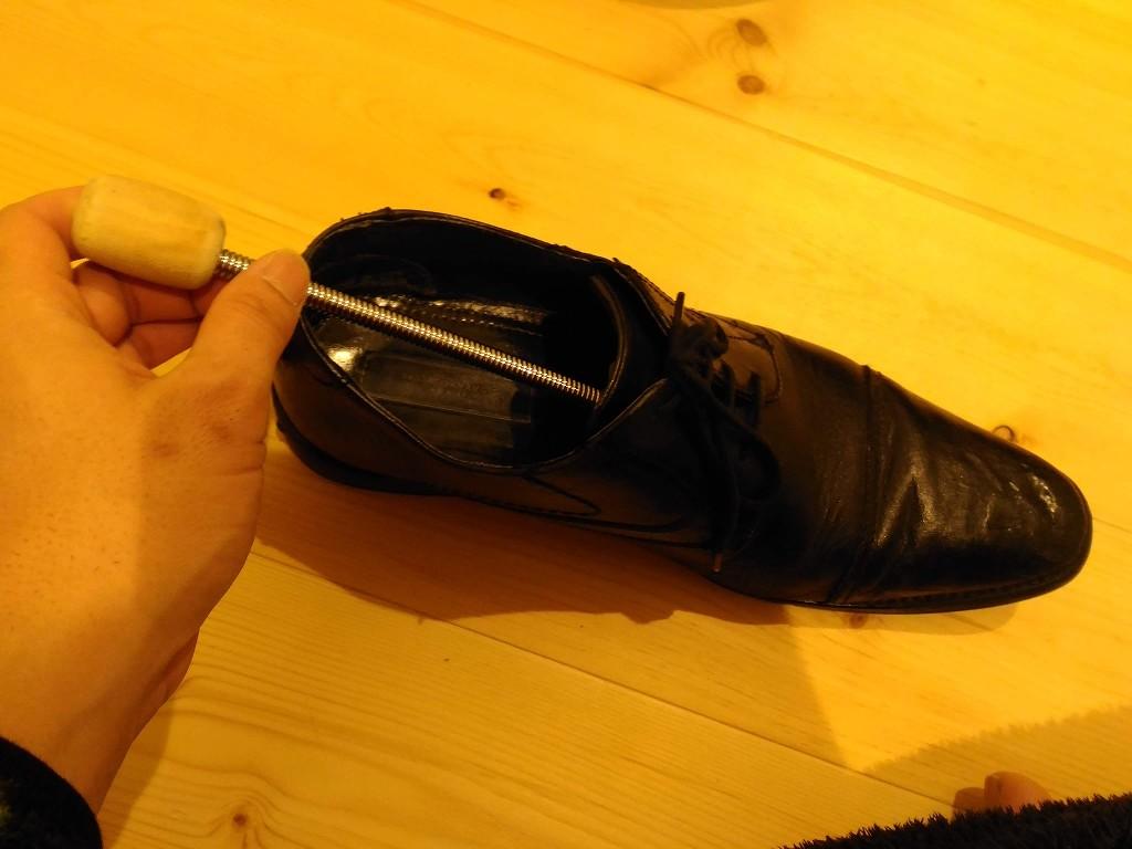 シューキーパー 革靴に入れる