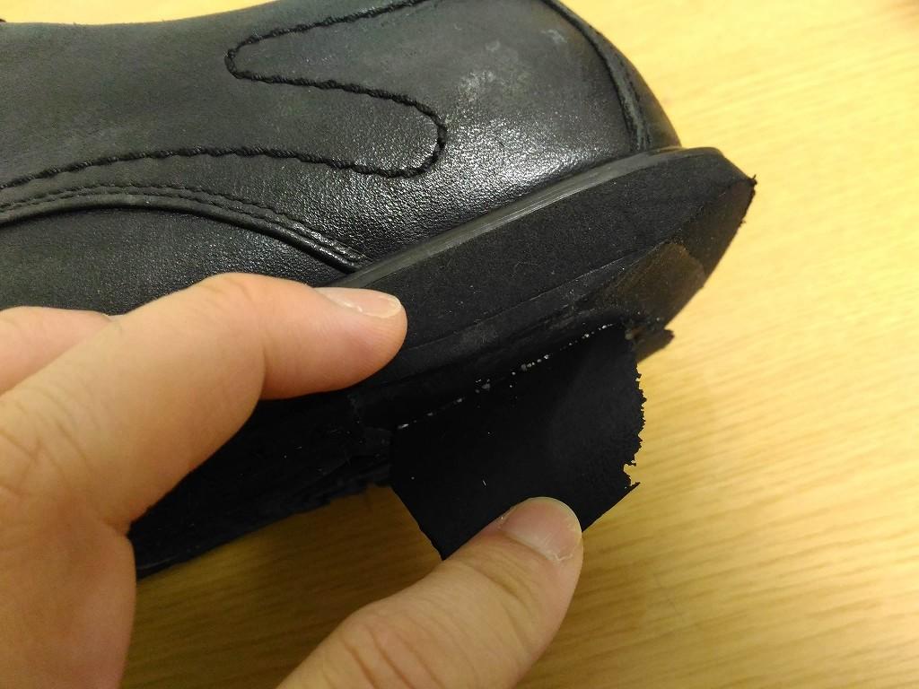 革靴 靴底 はがれ