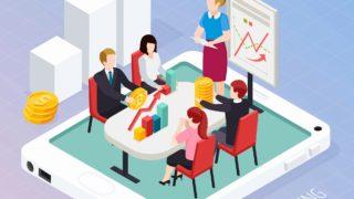 課長のアウトプットを最大化するための9つの戦略